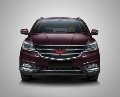 DRL Lamp Wuling Cortez Indonesia p7