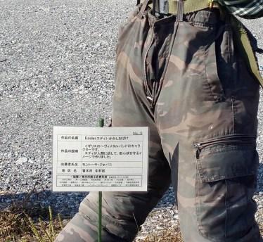 Naganocu