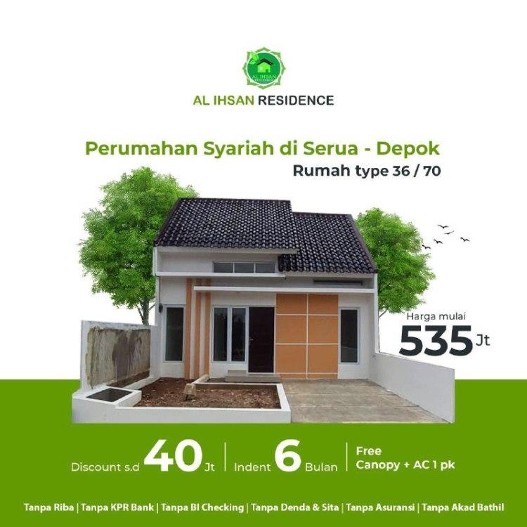 Al Ihsan Residence