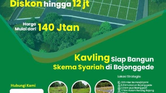 Bojonggede Spring Valley   Kavling Siap Bangun Bojonggede Bogor