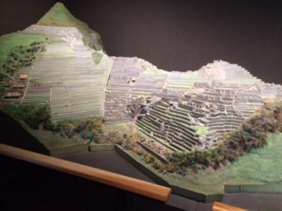 Un modelo de Machu Picchu