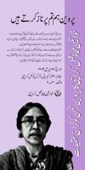card urdu (1)