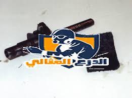 شركة تنظيف بيارات بعنيزة  شركة تنظيف بيارات بعنيزة شركة تنظيف بيارات بعنيزة 0555260478 images 78