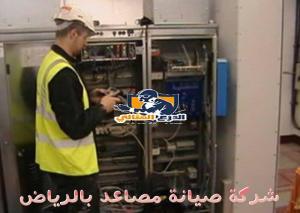 شركة صيانة مصاعد بالرياض شركة صيانة مصاعد بالرياض 17857798 160323864491740 1815617050 n