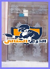 شركة صيانة ابواب زجاج بالرياض