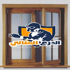 شركة تركيب نوافذ بالرياض شركة تركيب نوافذ بالرياض شركة تركيب نوافذ بالرياض images 1 1