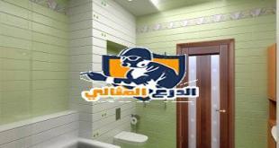 شركة تركيب ابواب حمامات بالرياض