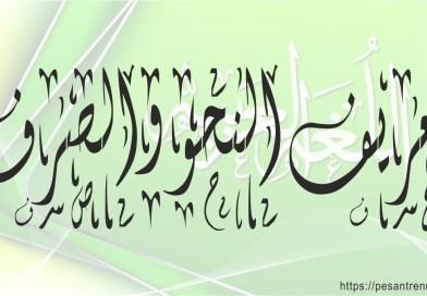 Pengertian Nahwu dan Shorof