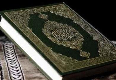 Naskh dan Mansukh dalamAl-Qur'an