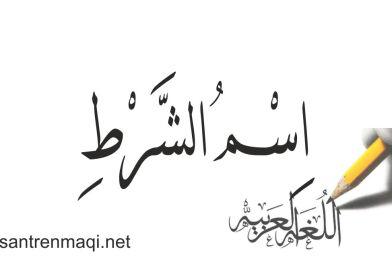 Isim Syarat