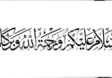 Etika Salam (2)