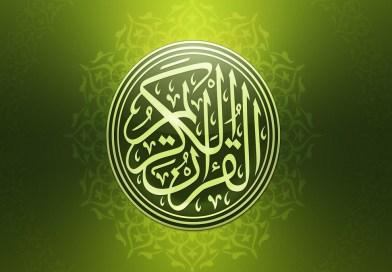 Pengantar Ulumu Al-Quran
