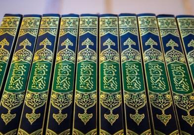 Gaya Al-Quran dalam Menantang Musuhnya