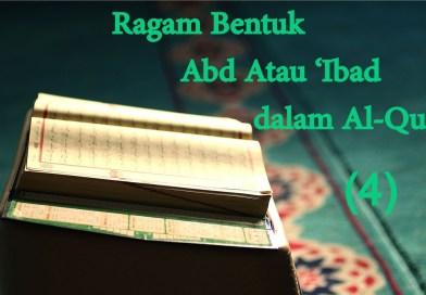 Ragam Bentuk 'Abd Atau 'Ibad dalam Al-Quran (4)