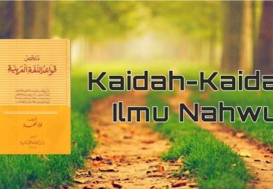 Kaidah-Kaidah Ilmu Nahwu