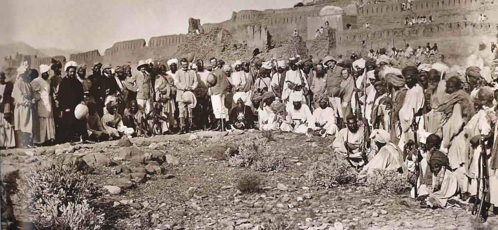 Jamrud Fort
