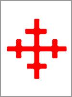 Двенадцатиконечный крест