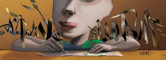 Drawing Pleasure