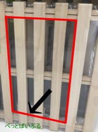 すのこゲージの作り方 扉部分