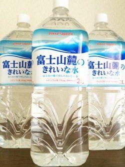 富士山麓のきれいな水