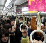 電車内での迷惑行為