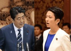 党首討論 安倍首相 蓮舫民進党代表