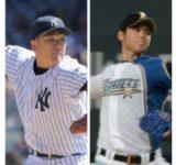田中将大 大谷翔平