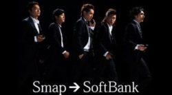 smap softbank