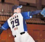 関西独立リーグ「ベースボール・ファースト・リーグ」 井川慶
