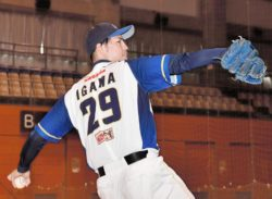 関西独立リーグ「ベースボール・ファースト・リーグ」兵庫ブルーサンダーズ 井川慶