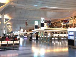 空港 出国税
