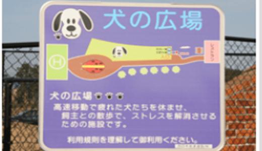 古賀サービスエリア下り(九州自動車道) 福岡県古賀市