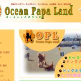 Ocean Papa Land|奈良県橿原市