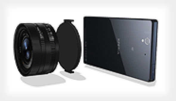Rumor: Sony to Launch a Revolutionary Lens with a Built In Sensor sonylenscamera