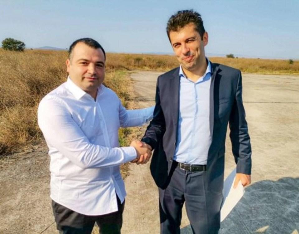 Кирил Петков и Константин Бачийски