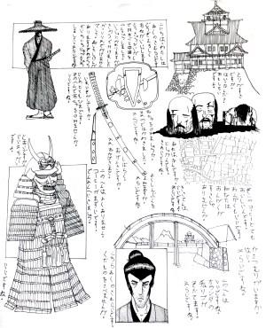 Samurai Diagrams | peteglantingdraws