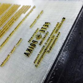 Letterpress-polymeerilaatta