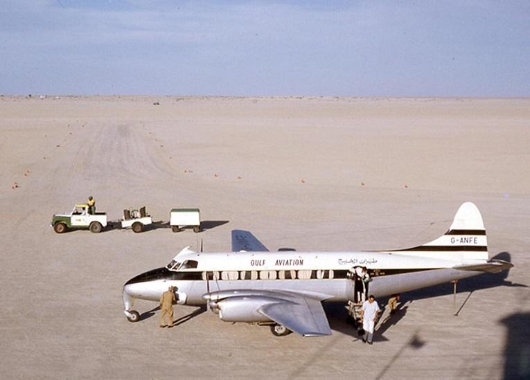 Dubai Gulf Aviation