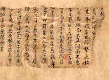 analects-of-confucious