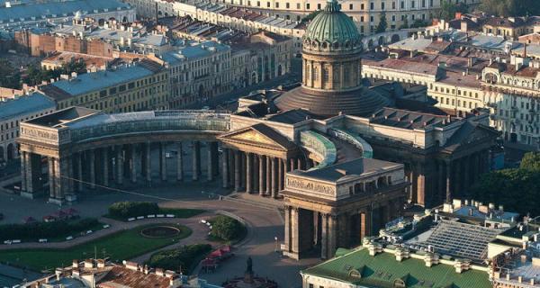 San Petersburgo la ciudad soñada