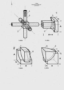 """Drawings from Hungarian patent № 170062, entitled """"Térbeli logikai játék"""" (2/4)."""