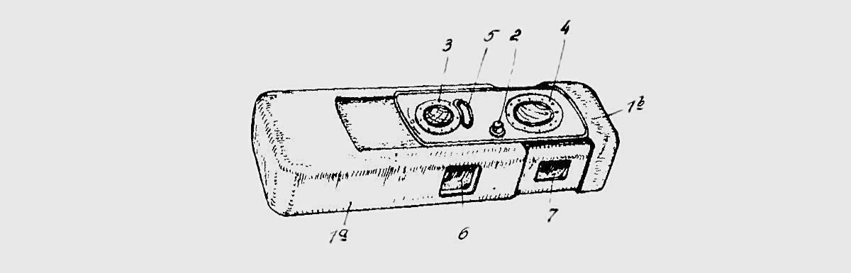 Minox Camera Patent
