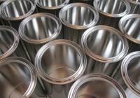 비철금속 알루미늄