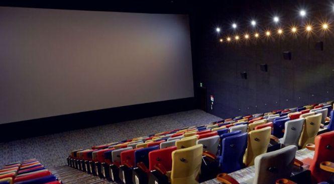 메가박스 영화관 극장