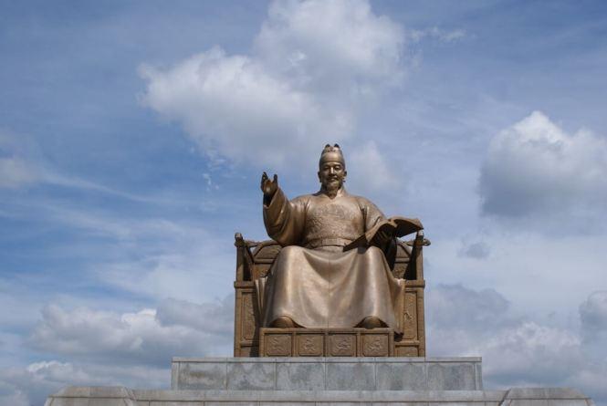 세종대왕 한글, 맞춤법