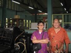 Ende Bung Karno (16)