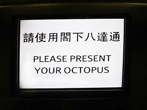 """""""Visa din bläckfisk, tack"""" ?????"""
