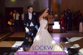 wedding venue first dance