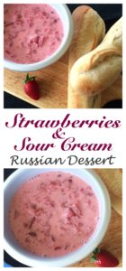 An old rustic Russian dessert that you won't forget! A childhood favorite with fresh strawberries, sour cream and sugar. Works great with Greek Yogurt too! Strawberries and Sour Cream Dessert (клубника со сметаной)