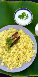 Indian Banana Leaf Rice